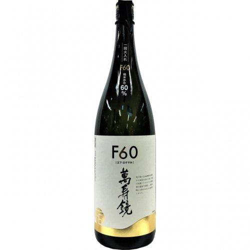 萬寿鏡 F60 1.8L