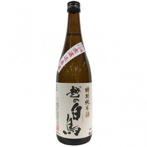 越の白鳥 令和1BY 仕込12号 特別純米無濾過原酒 720ml