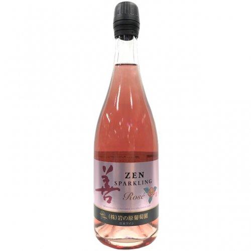 岩の原ワイン 善 スパークリングワイン ロゼ 750ml