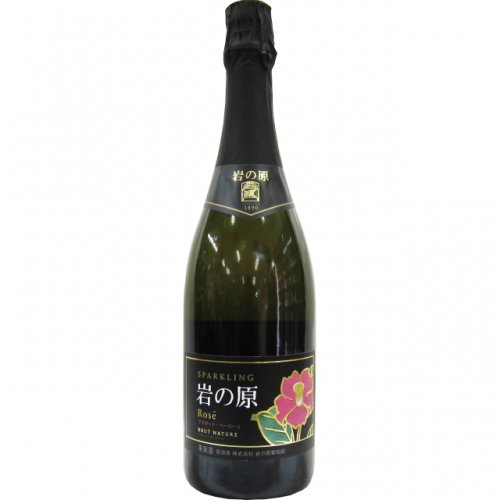 岩の原スパークリングワイン ロゼ マスカット・ベーリーA 750ml