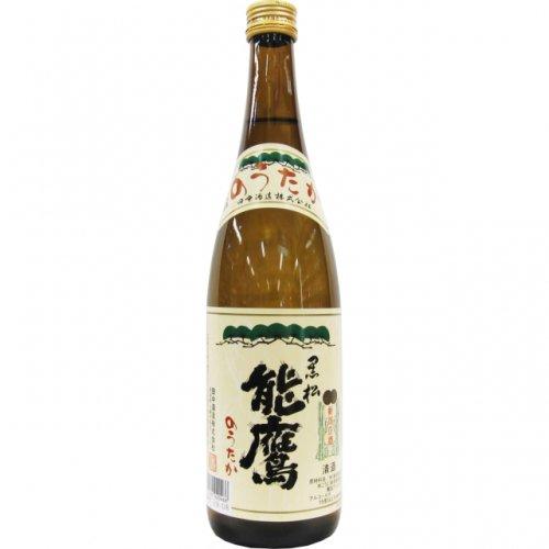 能鷹 黒松 本醸造 720ml