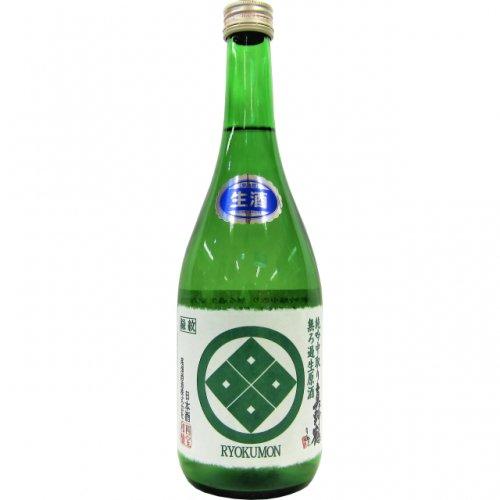 真野鶴 緑紋生 純米吟醸無濾過生原酒・中取り 720ml