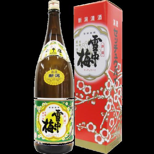 雪中梅 普通酒 1.8L 1本化粧箱入り