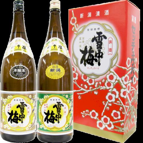 雪中梅 本醸造・普通酒 1.8L 2本化粧箱入り