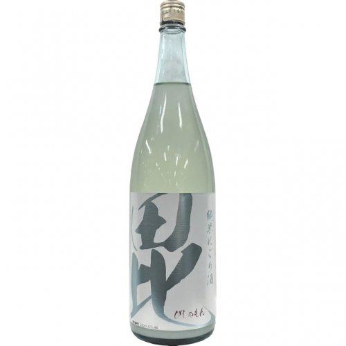 鮎正宗 純米にごり酒 「毘」 (びしゃもん) 1.8L