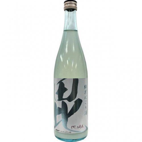 鮎正宗 純米にごり酒 「毘」 (びしゃもん) 720ml