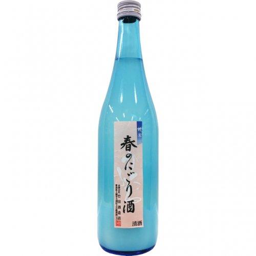 かたふね 純米 春のにごり酒 720ml