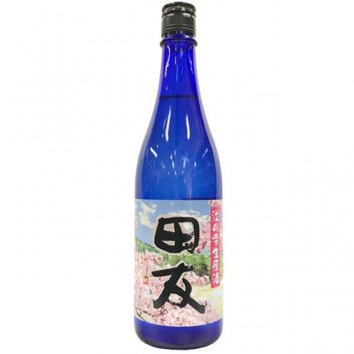 田友 純米吟醸 淡の雫生原酒 720ml
