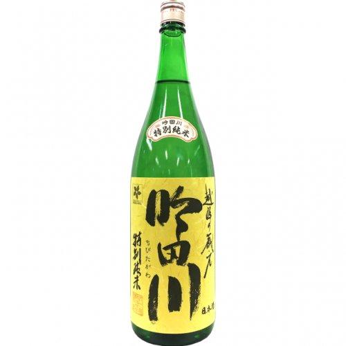 吟田川 特別純米酒 1.8L
