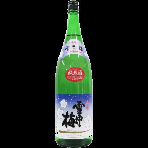 雪中梅 純米酒 1.8L