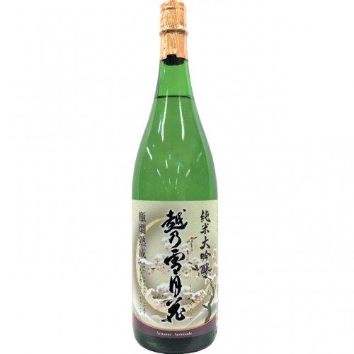 越乃雪月花 純米大吟醸 1.8L