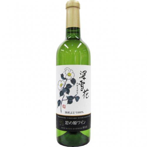 岩の原ワイン 深雪花 白 720ml