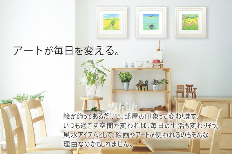 【絵画 油絵】手描き原画 ミコノスハーバー(石川佳図)