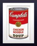 【ポップアート 名画】アンディ ウォーホル キャンベルのスープ缶 チキンヌードル