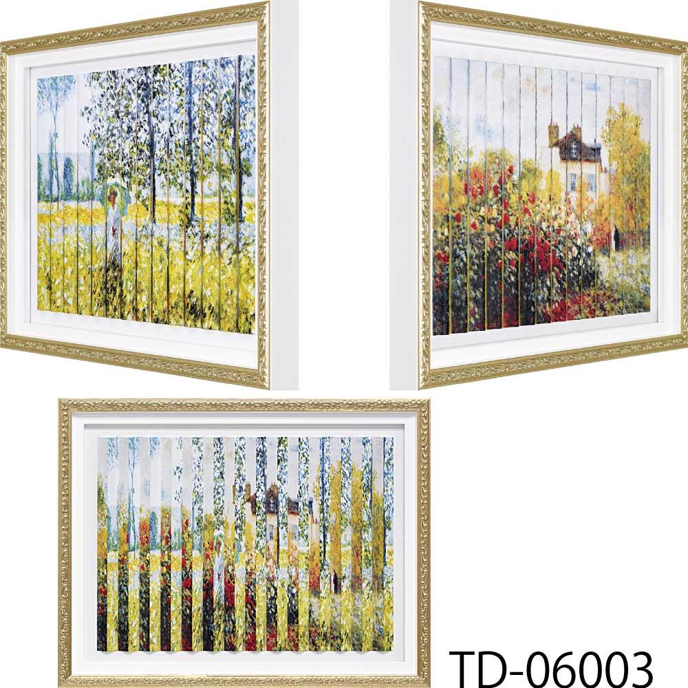 【名画】トリック ダブルアート(モネ「Champ de tulipes」・「庭園のアーチスト」)