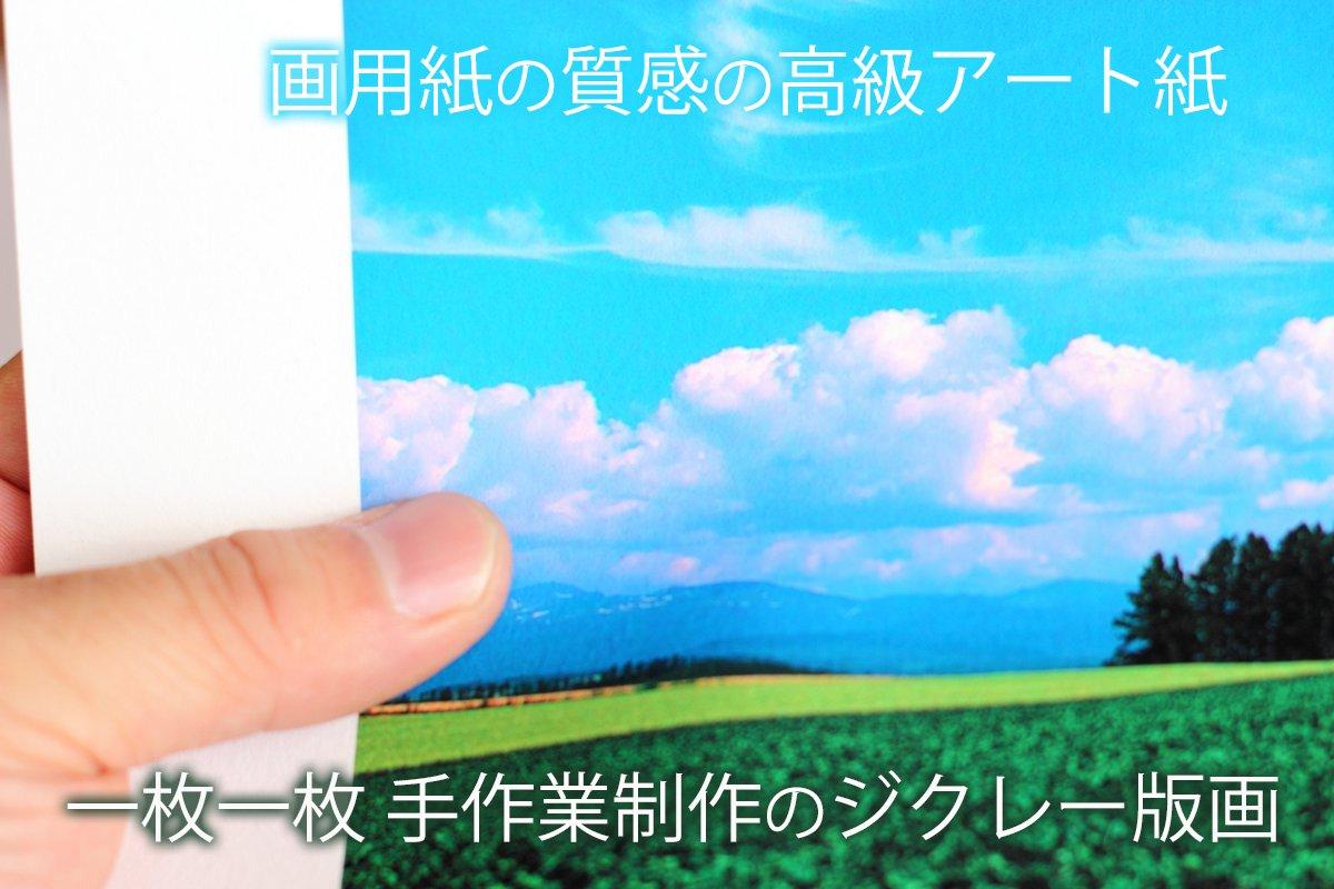 《アートフォト》タヒチ・ボラボラ島 青のグラデーション(レンタル対象)