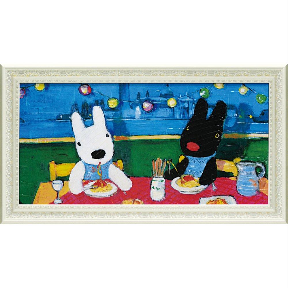 【アートフレーム】リサとガスパール ミュージアムフレーム「だいすきなスパゲッティ(Lワイド)」