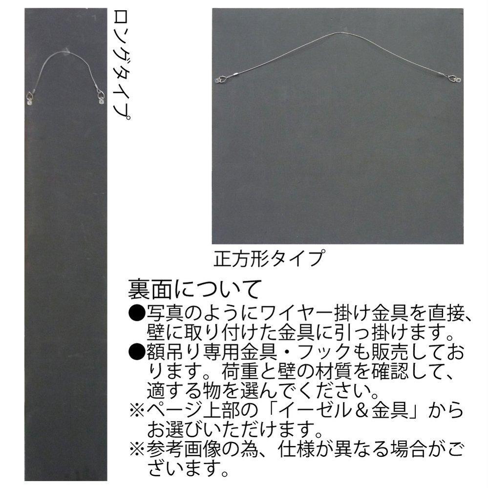 【木彫りアート】ウッド スカルプチャー アート「フォレスト バンブー(GR+NP)」