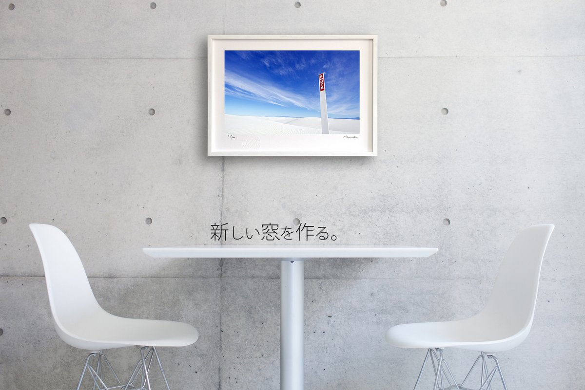 【版画 絵画】サンタフェの青い窓(スミコ スコット)/インテリア 壁掛け 額入り アート アートパネル アートフレーム