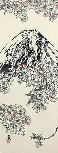 【絵てぬぐい 絵画】桜と富士【メール便】