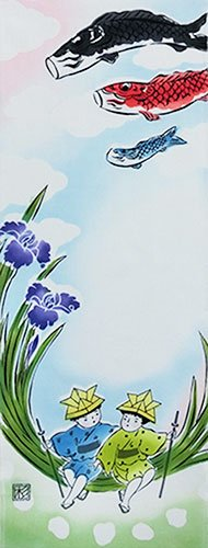 【絵てぬぐい 絵画】五月晴れ【メール便】