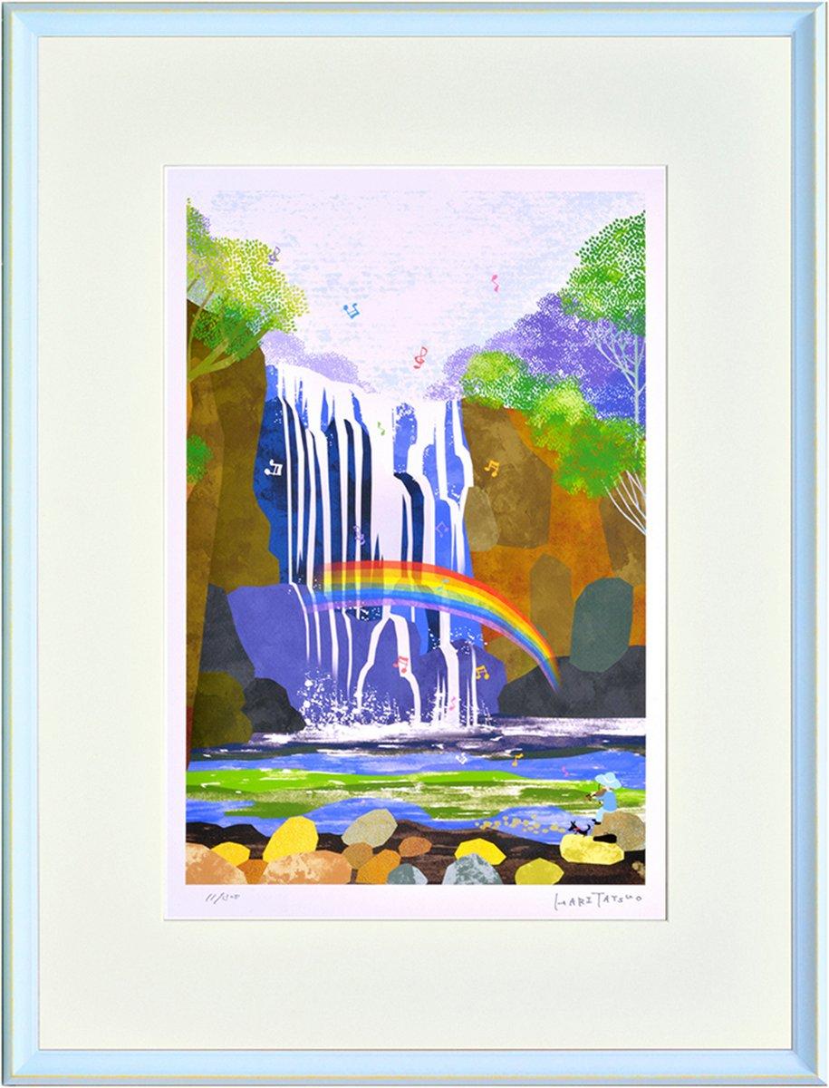 【絵画】はりたつお 熊野の滝
