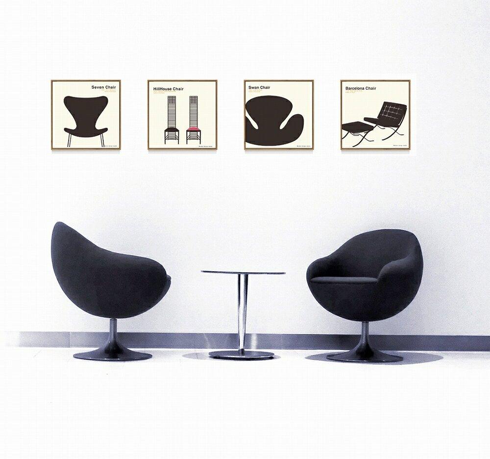 【アートフレーム】名作椅子シリーズ イラスト タカアキ ヤスカワ セブンチェア