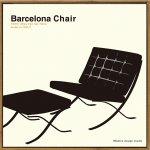 【アートフレーム】名作椅子シリーズ イラスト タカアキ ヤスカワ バルセロナチェア