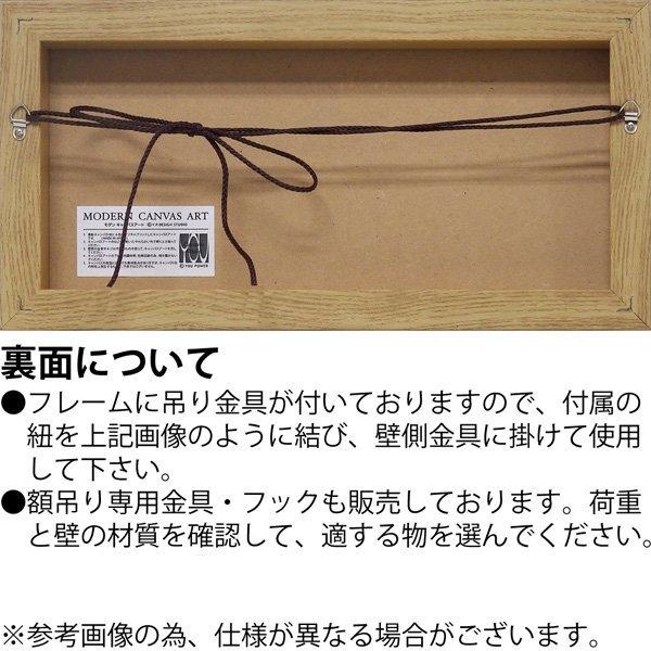 【キャンバス画】モダン キャンバスアート 〜ヴェルト デコル シリーズ〜「サキュレントF」
