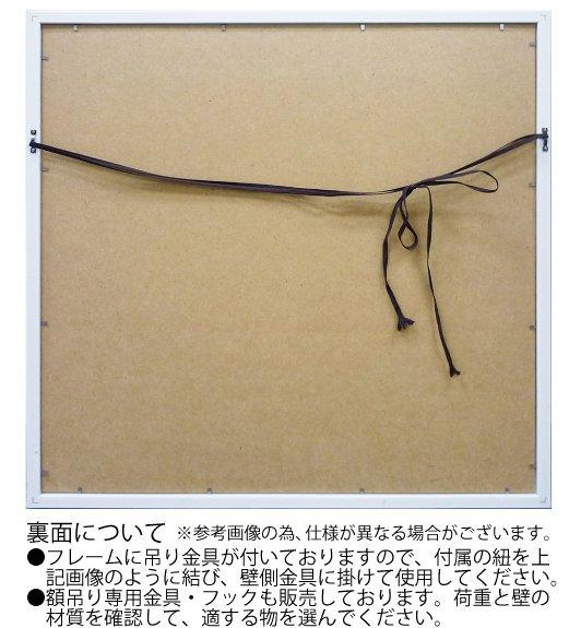 【絵画 油絵】オイル ペイント アート「アート マリー(Mサイズ)