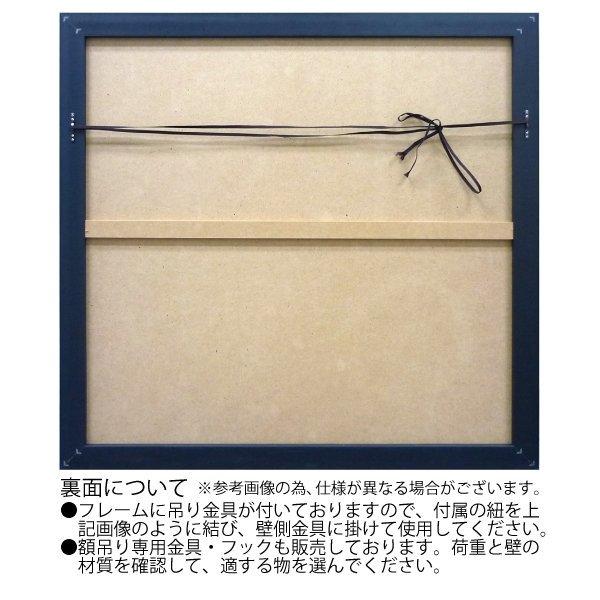 【絵画 油絵】オイル ペイント アート「グリーン カクタス」