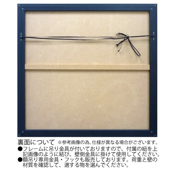 【絵画 油絵】オイル ペイント アート「リッチ ブルーム」