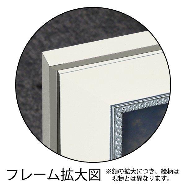 【絵画】ビッグアート ピーター モッツ「オーシャン テラス(Mサイズ)」