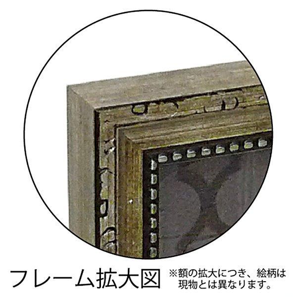 【絵画】ミニゲル アートフレーム ベラ ドス サントス「ヒールズ ハイヤー」ゆうパケット