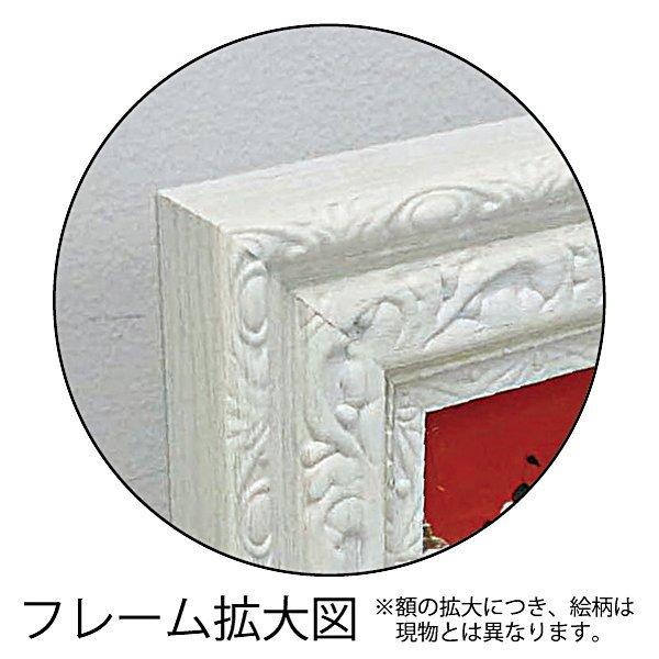 【絵画】エスター ブレイ デザインズ「ブライト ジニア」