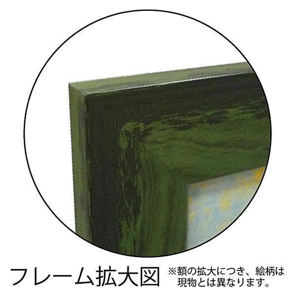 【絵画】エイジア イェンセン「ガーデニング2」