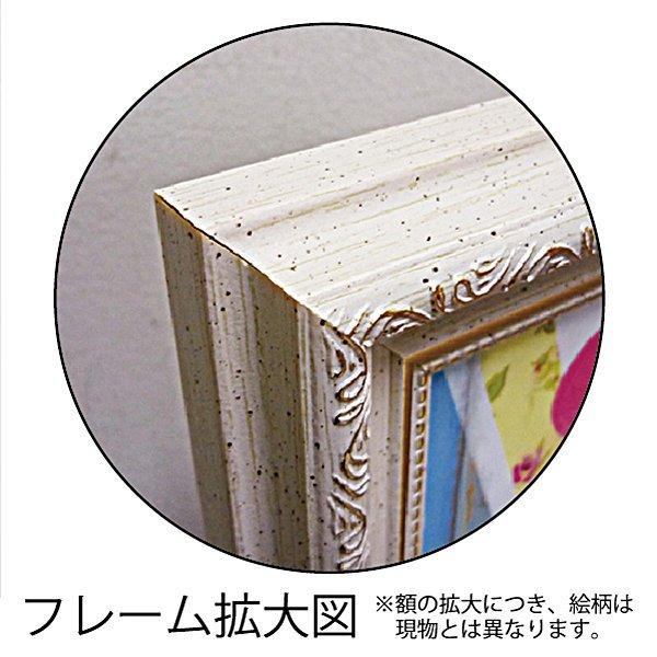 【絵画】ワイルド アップル スタジオ「ボタニーク ブルー1」