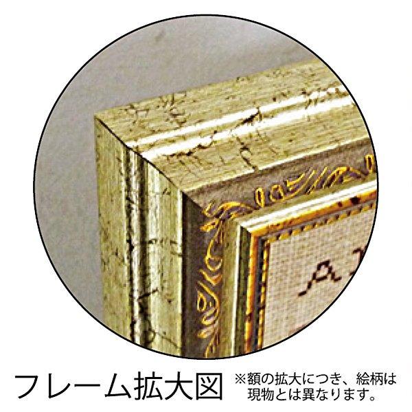 【絵画】ジェニファー ランネ「ヴィンテージ ファブリック フローラル」