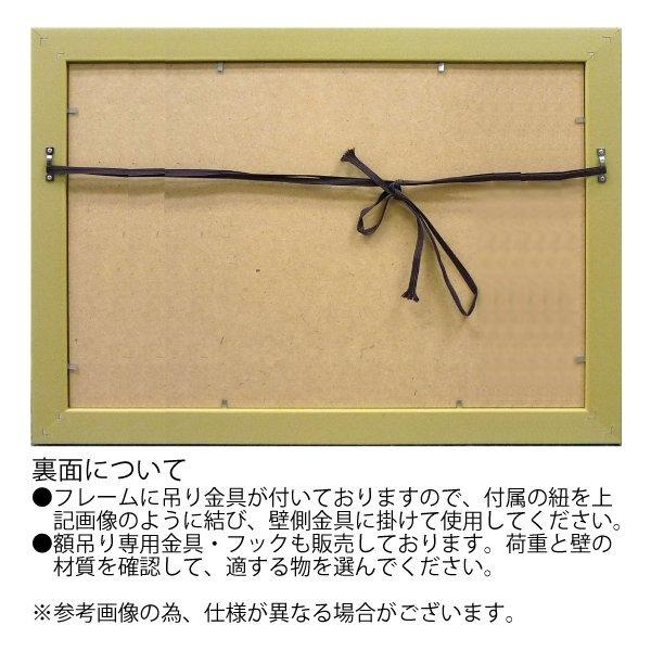 【絵画】リサ オーディット「カントリーブルーム7」