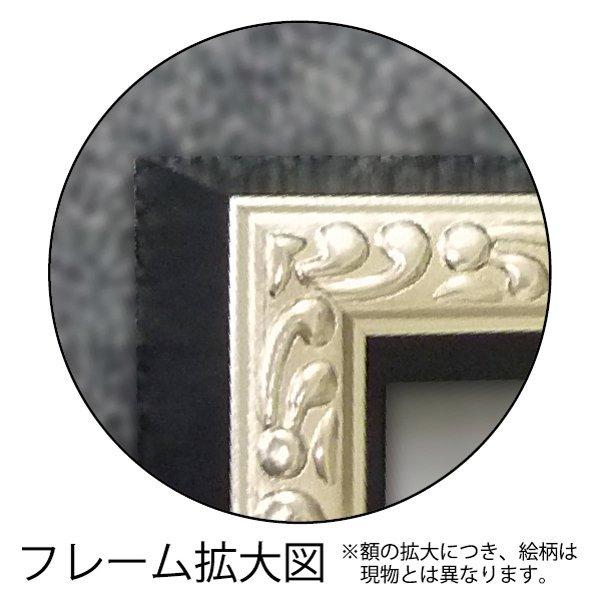 【絵画】リサ オーディット「チュリパ ボタニカ2」