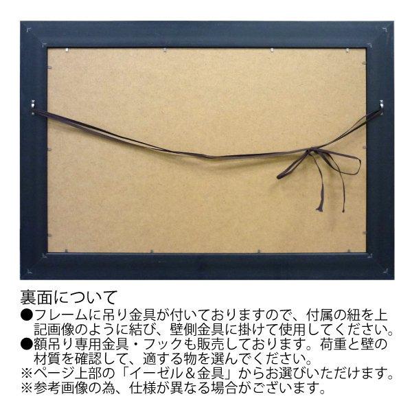 【絵画】トム リーブス「ケープ コッド2」