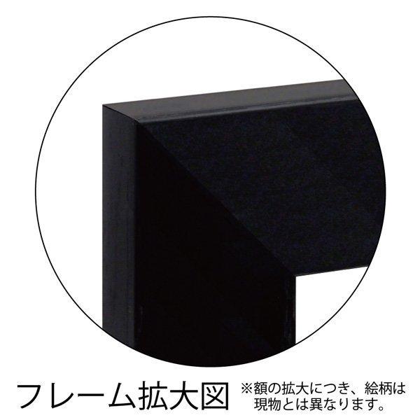 【絵画】アーサー ピマ「ムーンライト」