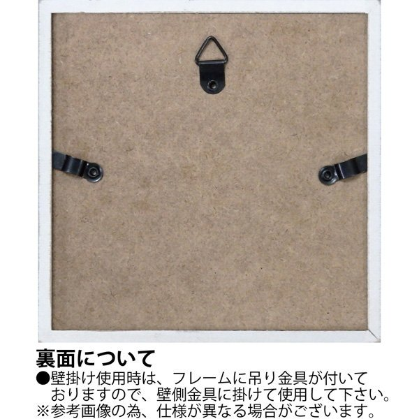 【アートフレーム】ロハス ミニアートフレーム ジャネール ペナー「ラスティック ブルーム2」