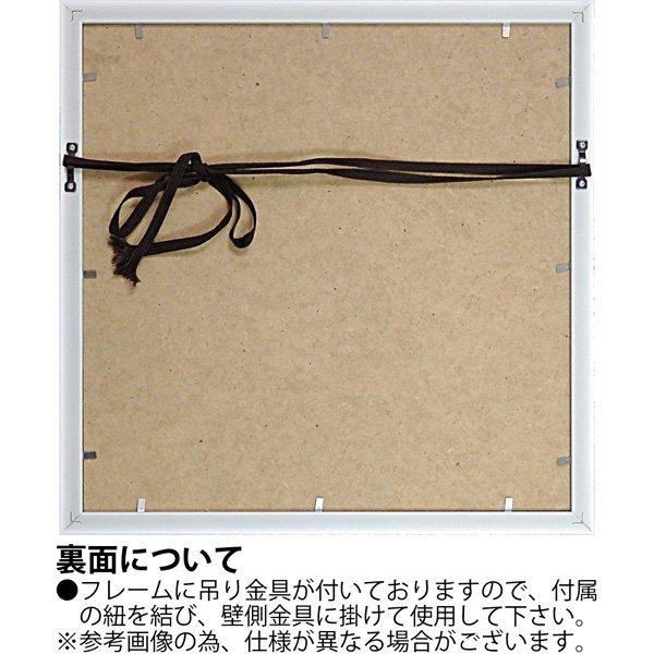 【絵画 油絵】オイル ペイント アート「ピンク ボウ ジラフ(Sサイズ)」