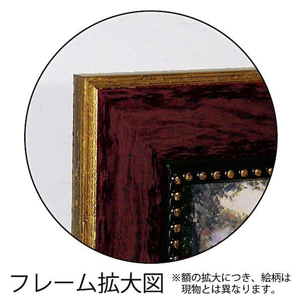【絵画】パブロ ピカソ「ゲルニカ」