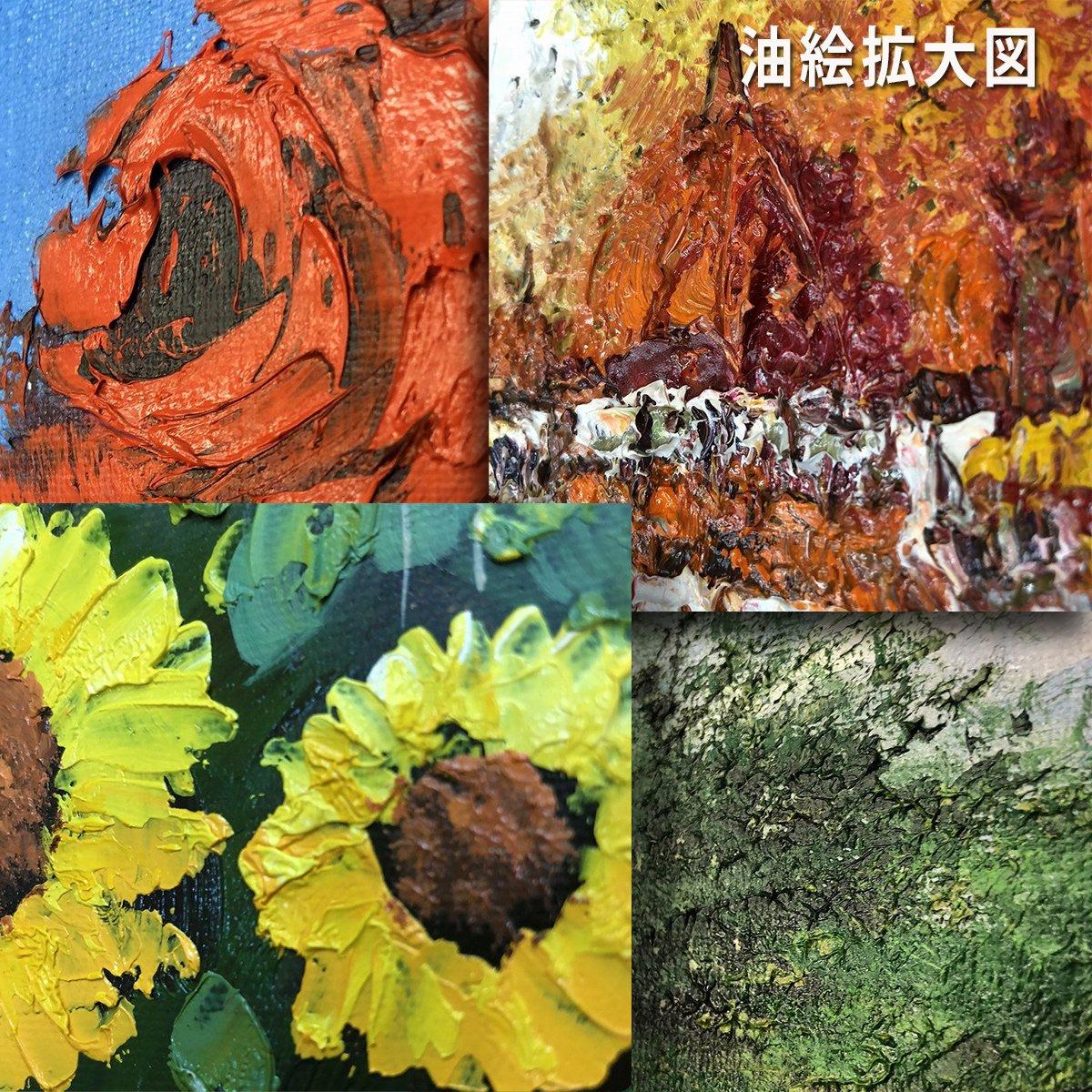 【手描き油絵】足立 弘樹 ひまわり畑1 F6 画家本人手描き絵画/額入り 絵画 絵