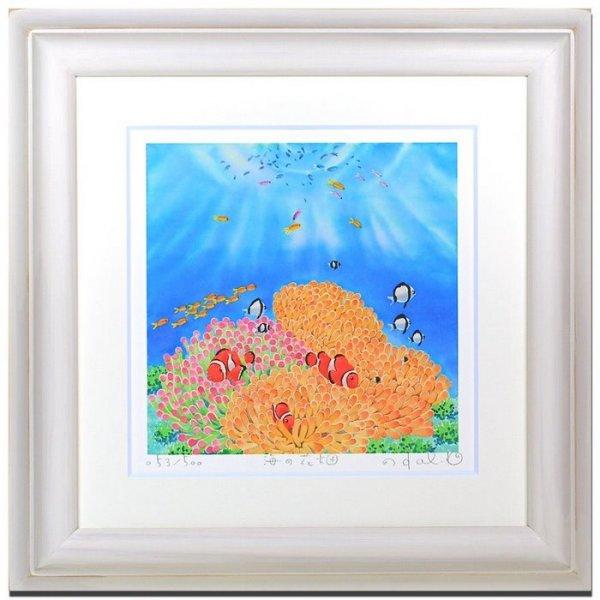 《水彩画・アートフレーム》海の花畑 〔栗乃木ハルミ くりのき はるみ 〕