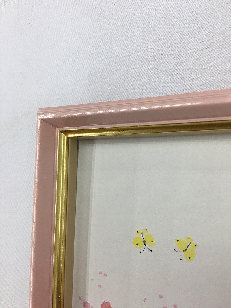 【絵画】御木幽石 福朗不苦労