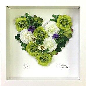 《フラワーフレーム》Heart Series Provence(ハート シリーズ プロバンス)(ゆうパケット)