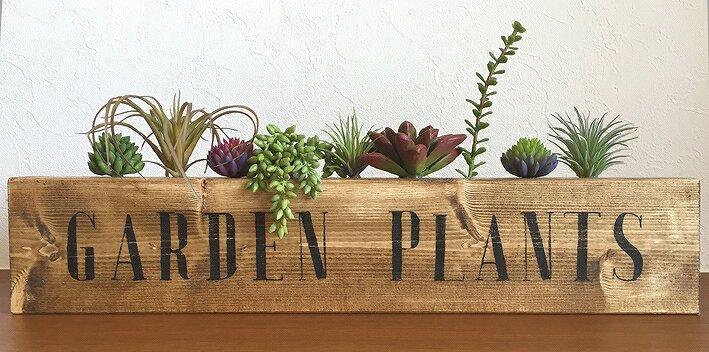 《グリーンフレーム》Garden plants Vintage Brown 450(ガーデン プラント ビンテージ ブラウン 450)